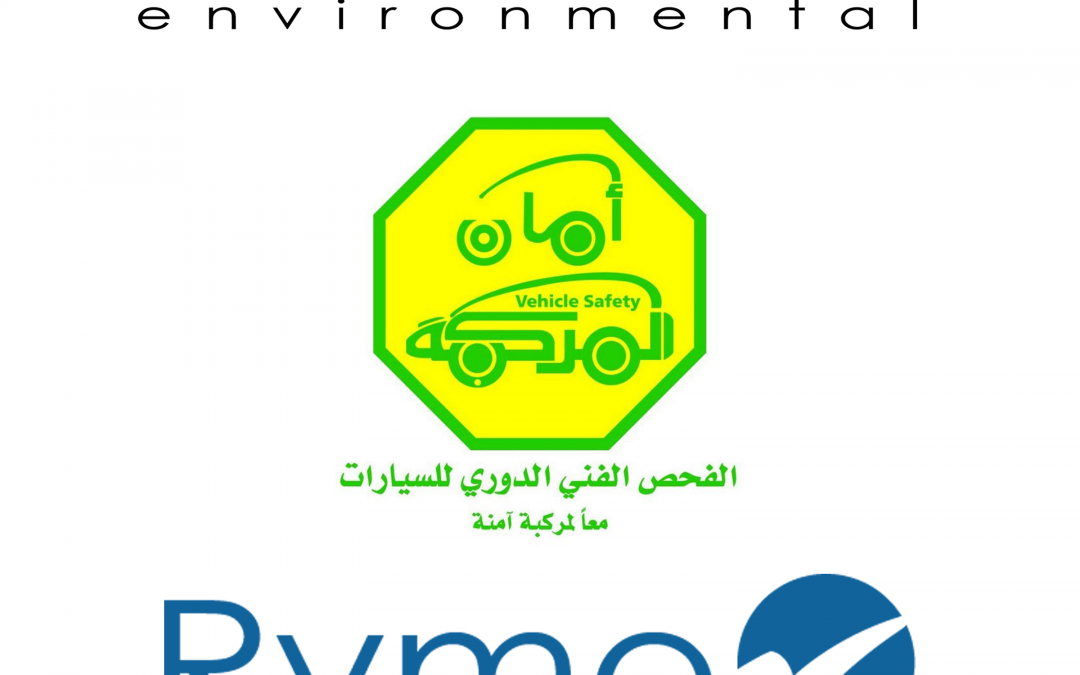 MVPI Saudi Arabia selects Worldwide-Ryme as new technology provider